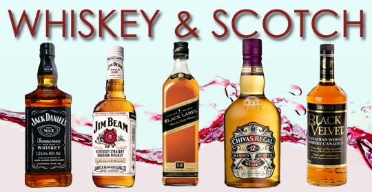 whiskey -Boscia's Liquors Discount House - Rotterdam, NY